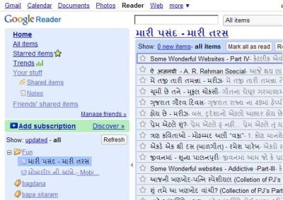 RSS Feed of the wordpress blog adhyaru.wordpress.com in google reader