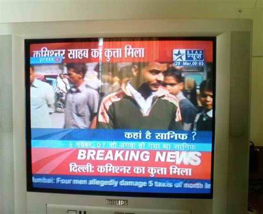 Indian news channels make fun of news, gives stupid news