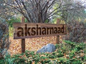 aksharnaad engraved