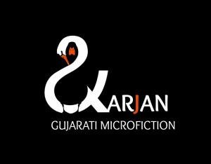 Sarjan Whatsapp group logo