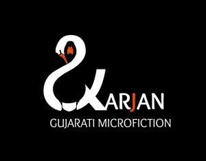 Sarjan Whatsapp group logo